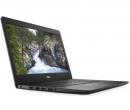 Dell, i3 až 3,4GHz, 8GB RAM, SSD, 1,56kg | Smarty
