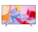 4K QLED TV, Samsung, 189cm | k24.cz