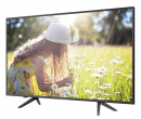 Full HD LED TV, T2, 101 cm, Strong | Electroworld