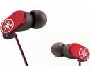 Sluchátka Yamaha - různé druhy | Naseobchody.cz