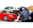 Ozonové čištění interiéru vozu | Hyperslevy