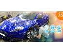 Ruční mytí vozu | Hyperslevy