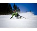 Kurz lyžování | Adrop