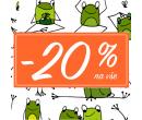 Firmanazazitky.cz - sleva 20% na vše | Firmanazazitky.cz