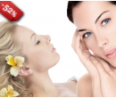 Lifting očního okolí a rtů s masáží obliče | Fajn Slevy