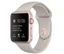 Apple Watch Series 1 42mm | iStores.cz