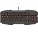 Herní klávesnice Trust GXT 830    Czc.cz