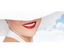 Neperoxidové bělení zubů  | Slevomat