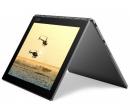 "Lenovo Yoga, 2,4GHz, 4GB RAM, 10,1"" | TSBohemia"