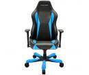 Herní židle DXRacer Wide    Czc.cz