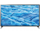 Ultra HD Smart TV, HDR, 177cm, LG | Electroworld