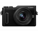 Panasonic Lumix DC-GX880, 16MPx, Wifi | Mall.cz