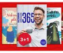 Kosmas.cz - akce 3+1 zdarma na knihy | Kosmas.cz