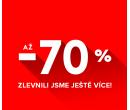Bata letní výprodej - slevy až -70% | Baťa