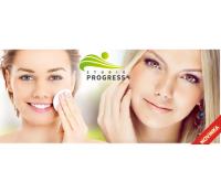 Kompletní kosmetické ošetření pleti! | Hyperslevy
