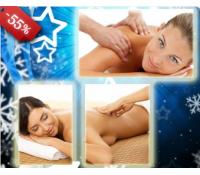 60 minutová masáž dle vašeho výběru | Fajn Slevy