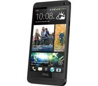 HTC One M7 - nejlevněji na trhu | Mobilpohotovost