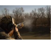 Sportovní broková střelba na 25, 50 či 100 terčů | Slevomat