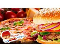 Pizza, spaetzle nebo bacon burger s rozvozem   Pepa