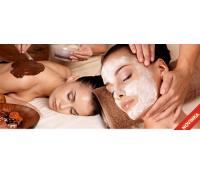 BEAUTY DAY - kosmetika, masáž, lifting, ... | Hyperslevy