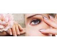 Modeláž nebo doplnění gelových nehtů   Slever