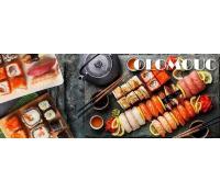 Oblíbené SUSHI speciality 52 ks | Slevici