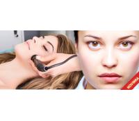 Biostimulační laser nebo radiofrekvence obličeje  | Hyperslevy