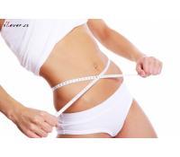Elektromagnetická redukce tuku od 449 | Slever