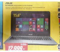 Asus, i3, 1,9 GHz, 8GB RAM, 1TB, 2GB Nvidia | Planeo