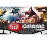 Ohromující zážitky s novými filmy v5D Cinema Maxim | Sleva Dne