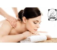 50minutová masáž dle výběru | Pepa