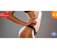 Neinvazivní liposukce  | Hyperslevy