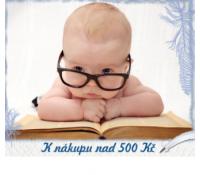 Mimulo.cz - doprava zdarma k nákupu nad 500 Kč | Mimulo.cz