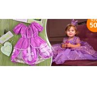 Dětské letní princeznovské šaty Sofie | Hyperslevy