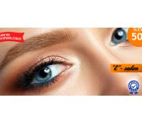 Nová metoda perma. make-upu – vláskování obočí   Hyperslevy