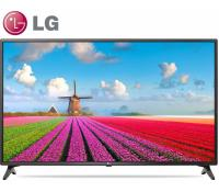 Full HD LED TV, Smart, 123cm, LG | Mader.cz