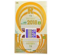 Dálniční známka 2018 a sleva na benzín | Albert Hypermarket