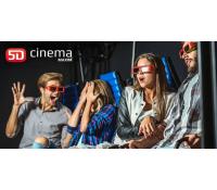 Lístek na libovolný film v 5D Cinema MAXIM | Slevomat