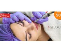 Permanentní make-up včetně konzultace odstínů | Hyperslevy