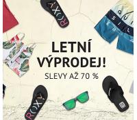 Letní výprodej značkové módy | Blackcomb.cz