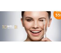 Neperoxidové bělení zubů přístrojem WHITEN LED    Hyperslevy