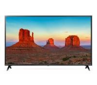 Ultra HD TV, HDR, Smart, 124cm, LG | LGshop.cz