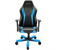 Herní židle DXRacer Wide  | Czc.cz