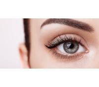 Kupon sleva 63% na Lash Lifting & Botox řas  | Sleva Dne