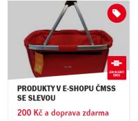 Sleva 200 Kč + DZ bez omezení | ČMSS